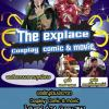 """ประกวดคอสเพลย์ """"The Explace Cosplay Contest Comic & Movie"""""""