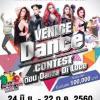 ประกวดเต้น PIM International Street Dance Contest 2017