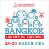 STARTUP WEEKEND BANGKOK 2014 : การแข่งขันการสร้างผู้ประกอบการ