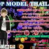 Top Model Thailand 2014